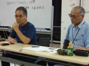 大畠講師(左)とヘルパーの佐藤さん(右)
