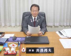 原稿を読む井澤市長  写真提供 市広報