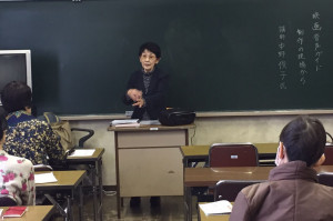 中野俊子先生を迎えての講演会