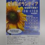 DSC09002